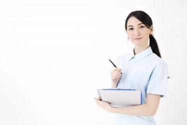 外来看護師の仕事内容と転職で気を付ける点は??病棟の看護師との違いも!