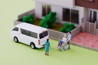 介護タクシーの運転手の仕事内容は?介護タクシー運転手として働くにはどうすればいい?
