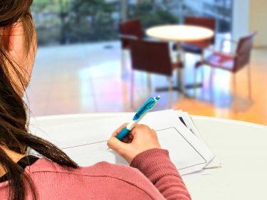 保育士の転職活動で志望動機は何を書けばいい?志望動機を書く際のポイント