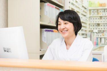 薬剤師の転職成功のポイント 素敵な転職を決めるのは、薬局見学・面接時のあたなの目です