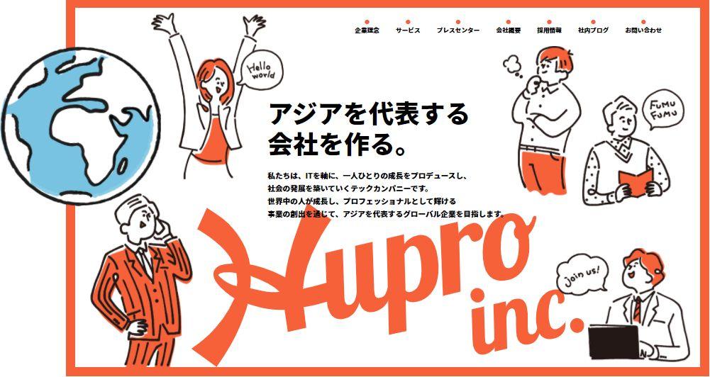 ヒュープロ(hupro)HP